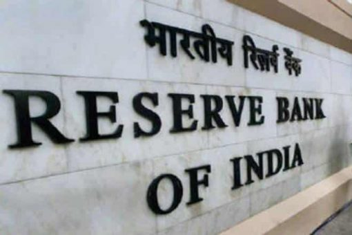 India's Central Bank to Embrace Blockchain Soon