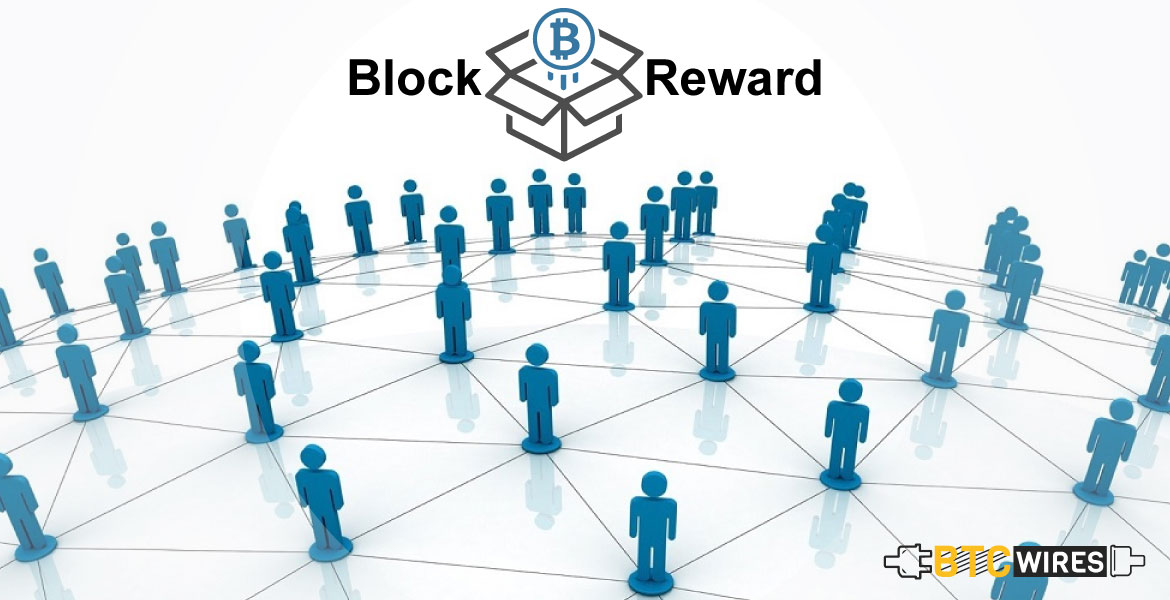 How Block Rewards are Distributed?